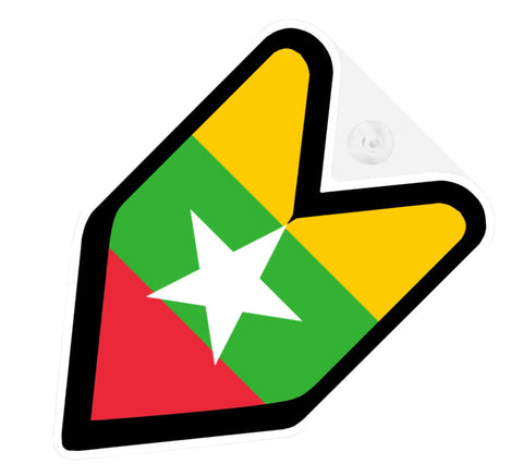 Burmese Flag JDM Decal Badge