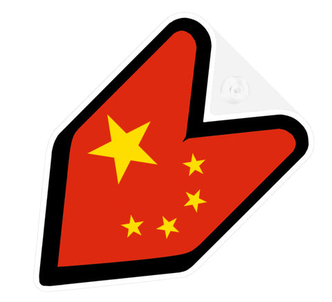 Chinese Flag JDM Decal Badge