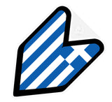 Greek Flag JDM Decal Badge