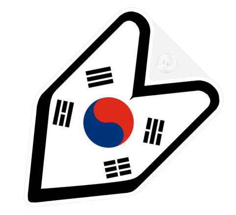 Korean Flag JDM Decal Badge