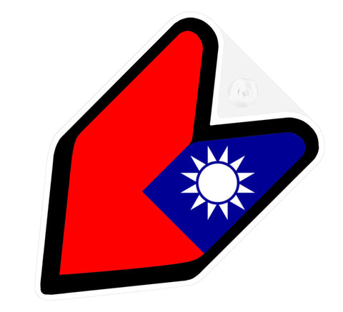 Taiwanese Flag JDM Decal Badge