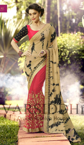 Multicolored net saree with designer blouse