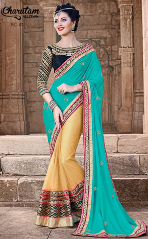 Saree Cyan , Beige,Net body