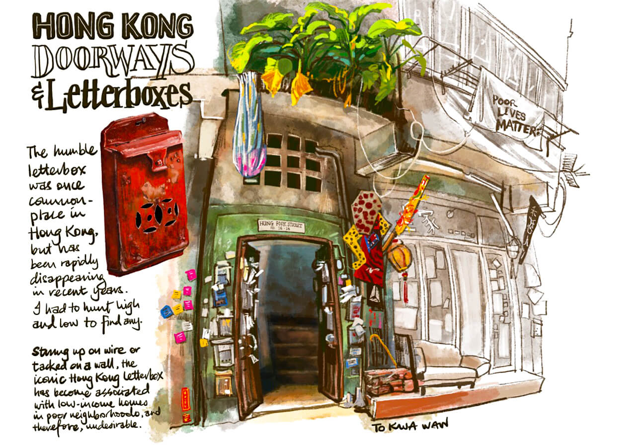 A sketch of Hong Kong doorways and letterboxes by Rob Sketcherman.