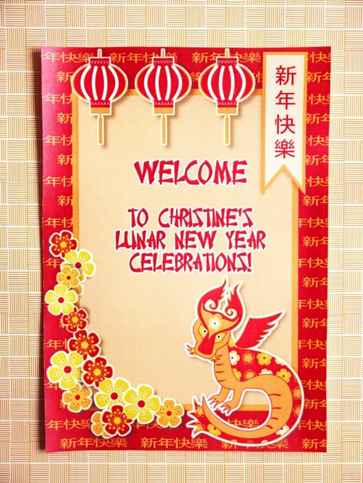 New Year Chinese or Lunar Party Printables Supplies & Decorations Kit with Invitations | BirdsParty.com