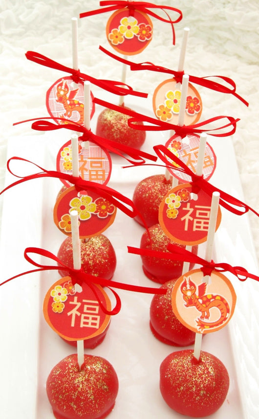 new year chinese or lunar party printables supplies decorations kit with invitations birdsparty - Chinese New Year Party