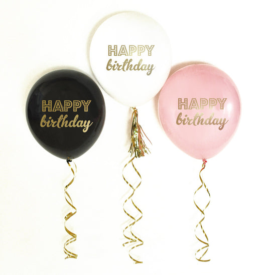 Gold Text or Design Party Balloons - various colors