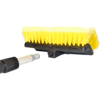 Yellow Triple Telescopic Wash Brush