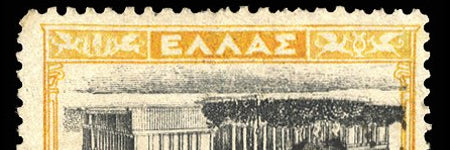 1928 5d Athens Academy inverted centre stamp auctions for $5,000