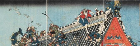 Iconic Japanese woodblock prints offered in online only auction