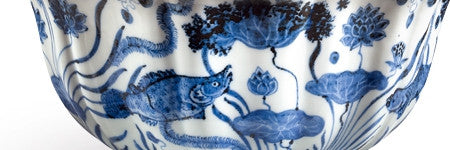 Fish pond bowl breaks early Ming porcelain record