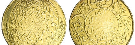 Yemeni gold coin to make $5,000 at Spink?