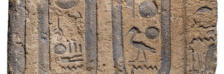 Ancient Egyptian limestone relief offered at Bonhams