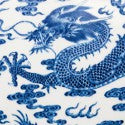 Qianlong period dragon moonflask sees increase of 156% on estimate