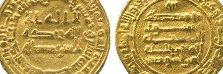 Abbasid Mecca gold dinar valued at up to $117,000
