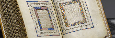 MoMA acquires Hebrew Bible in private sale