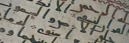 Oldest known Koran copy dated to early 7th century