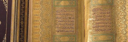Rare Koran sold for $354,500 in Exeter