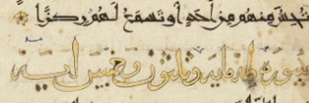 Abbasid Qur'an headlines Islamic art sale on October 10