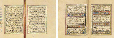 Mahmud Celaleddin copied Qur'an to lead October 8 sale
