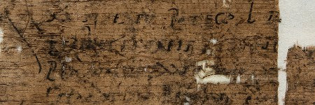 Latin papyrus text fragment to auction for $18,500?