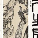 Video of the week: Qi Baishi's eagle soars to $65.5m World Record price