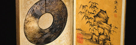 Qianlong emperor imperial albums valued at $2.5m