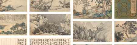 Shen Zhou landscape paintings beat estimate by 768%