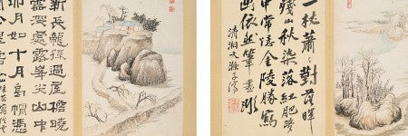 Shitao's Poems, Calligraphy and Landscape estimated at $1.5m