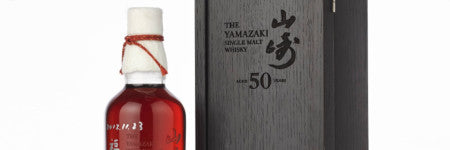 Yamazaki 50-year-old sets Japanese whisky record