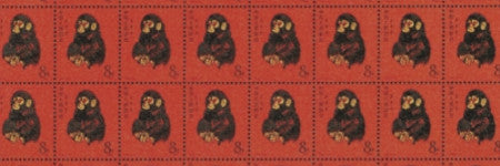 Year of the Monkey stamps sell for record sum