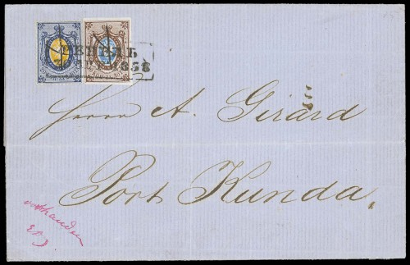 1858 Russian issue cover