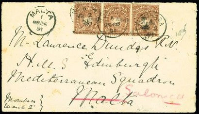 1891 Mombasa Provisionals cover