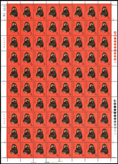 1980 Year of the Monkey stamps full sheet