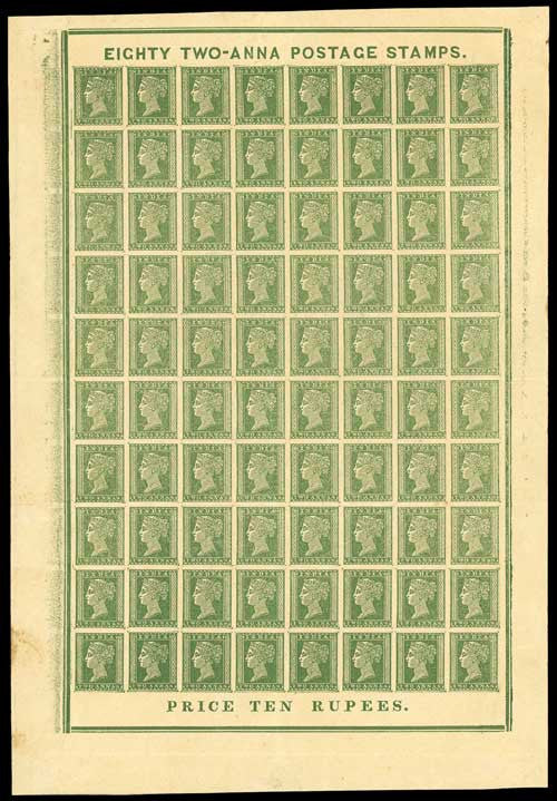 80 sheet of two annas stamps