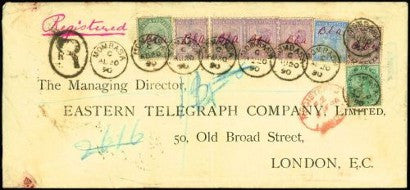 British East African stamps cover