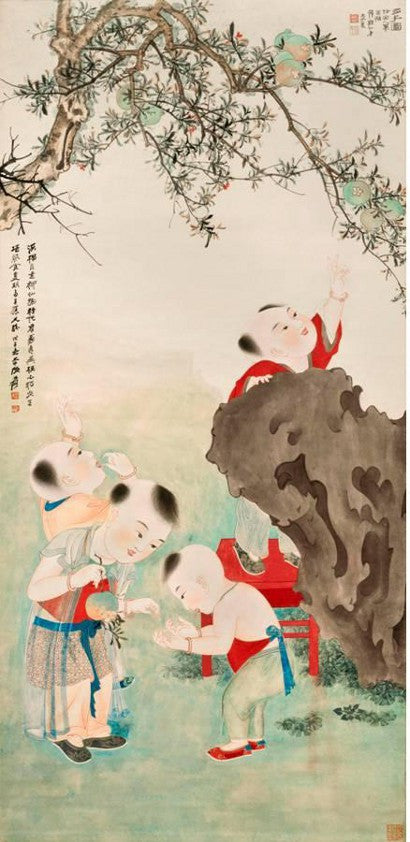 Children playing under a pomegranate tree Zhang Daqian
