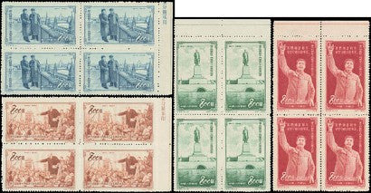 China People's Republic 1952 35th anniversary soviet stamps