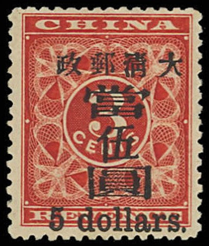 China $5 on 3c Red Revenue stamp
