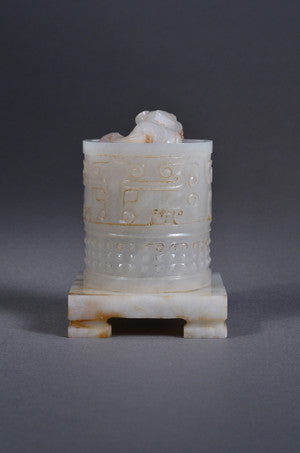 Chinese Qing Dynasty imperial white jade seal dragon finial