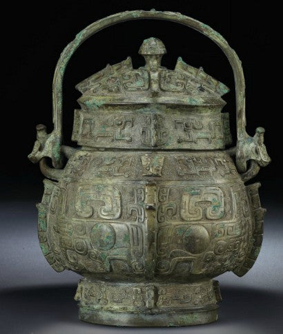 Chinese wine vessel zun