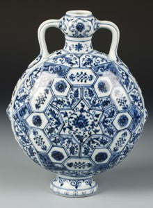 Chinese Ming dynasty moonflask