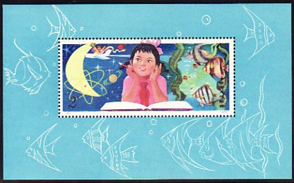 Chinese Science stamp