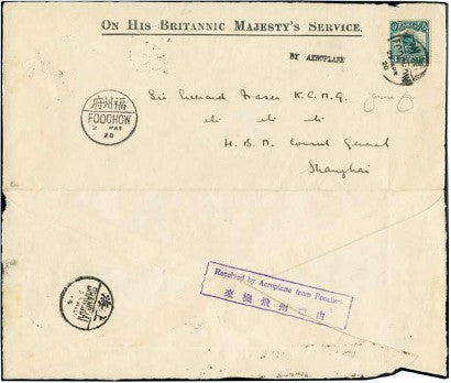 First Chinese airmail