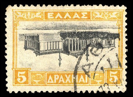 Greek error stamp