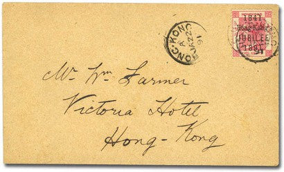 Hong Kong Queen Victoria Jubilee stamp cover