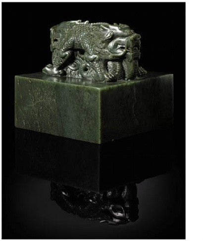 Massive Imperial Khotan-Green Jade Seal
