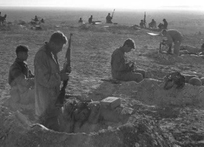 Israeli soldiers during the Sinai Campaign