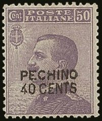 Italy Peking offices stamp 1917
