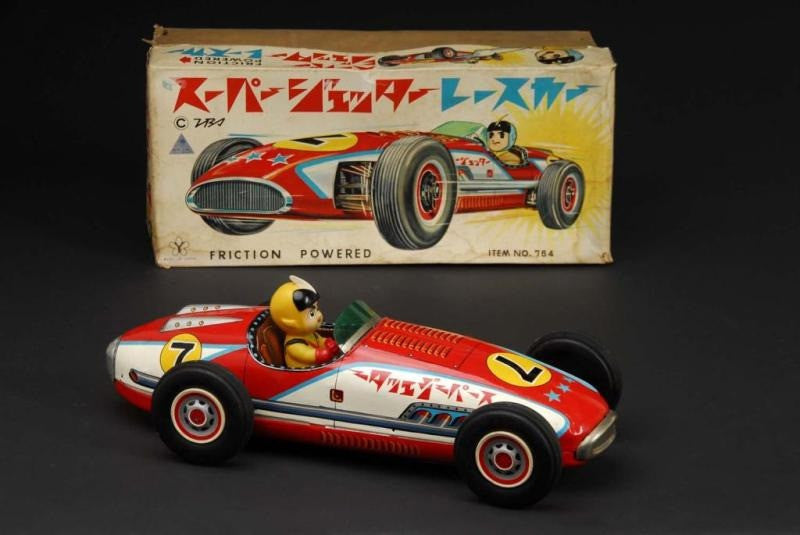 Super Jetter Toy Race Car